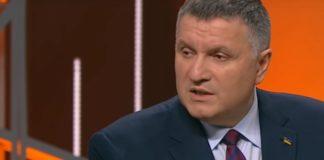 """Українці не визнають фальсифіковані результати виборів - Аваков"""" - today.ua"""
