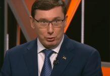 """Луценко пообіцяв """"сумне майбутнє"""" деяким кандидатам у президенти - today.ua"""