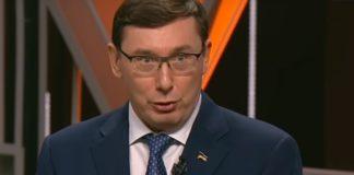 """Луценко пообещал """"печальное будущее"""" некоторым кандидатам в президенты - today.ua"""