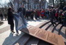 У Києві біля російського посольства відкрили сквер ім. Нємцова - today.ua
