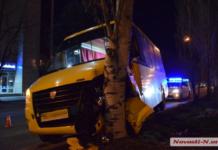У Миколаєві водій маршрутки втратив свідомість за кермом і в'їхав у дерево - today.ua