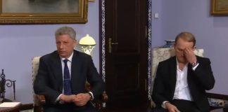 Визит Бойко и Медведчука в РФ: в СБУ сделали заявление - today.ua