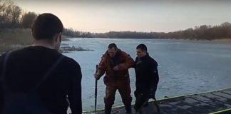 """В Днепре утонул любитель """"зимней рыбалки"""" - today.ua"""