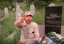 Боевики на Донбассе понесли ощутимые потери - today.ua