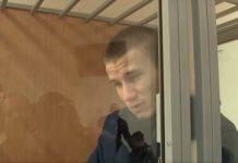 Подросток, который убил украинского военного на Харьковщине, не признает своей вины - today.ua