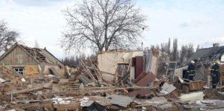 Мощный взрыв разнес дом под Днепром: пострадал мужчина - today.ua