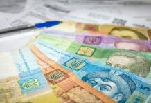 Монетизацію субсидій в Україні можуть скасувати, – Кабмін - today.ua