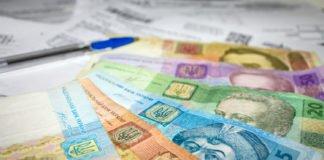 Монетизацию субсидий в Украине могут отменить, – Кабмин - today.ua
