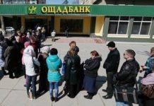 Стало відомо, яку суму вже виплатили українцям за програмою монетизації субсидій - today.ua