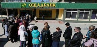 """Стало відомо, яку суму вже виплатили українцям за програмою монетизації субсидій"""" - today.ua"""