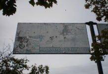 Яка погода очікує українців у день виборів: синоптики розповіли - today.ua