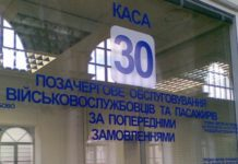 """""""У нас хіба війна?"""": Укрзалізниця потрапила у черговий скандал - today.ua"""