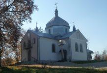 На Ивано-Франковщине юноша разрисовал свастикой церковь - today.ua