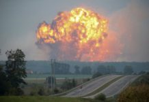 Причина вибухів на військових складах у Ічні не встановлена, - військова прокуратура - today.ua