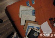 На Київщині затримали чотирьох дівчат-сутенерок - today.ua