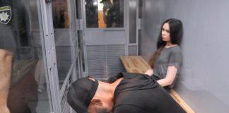 Харківська трагедія: Зайцева подала апеляцію - today.ua