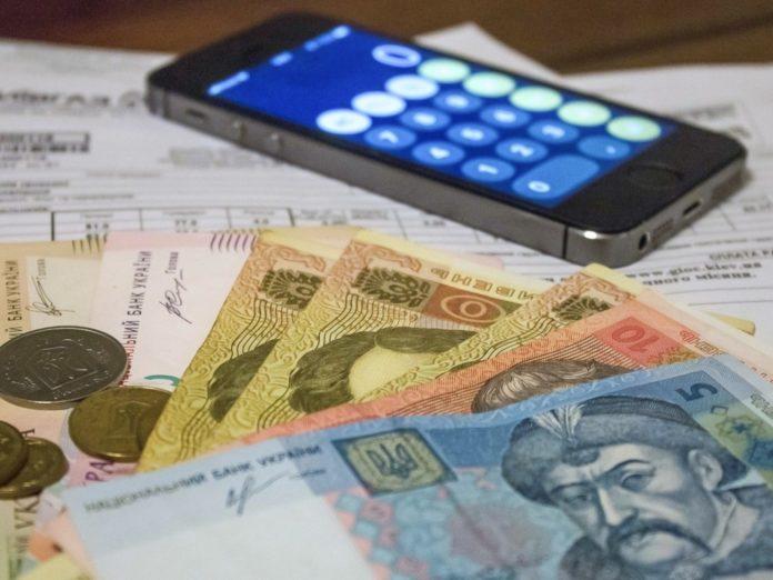 Украинцам будут начислять абонплату за коммуналку: как изменятся тарифы - today.ua