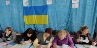 """Полиция Киева подготовилась к """"минированию"""" избирательных участков"""" - today.ua"""