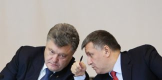 Аваков обвинил Порошенко в подкупе избирателей - today.ua