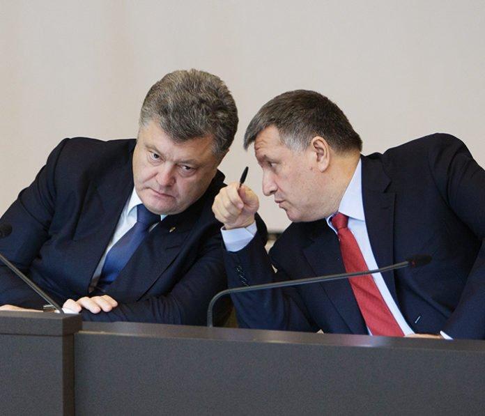 Аваков звинуватив Порошенка у підкупі виборців - today.ua
