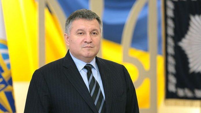 Аваков посилив охорону МВС - today.ua