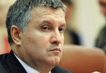 Не выполнено: Аваков провалил обещание о системе охраны морских границ - today.ua