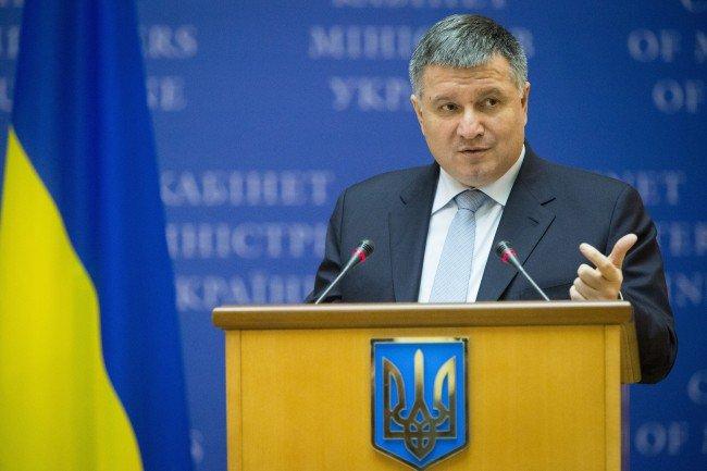 Дев'ять кандидатів у президенти попросили про охорону, - Аваков - today.ua