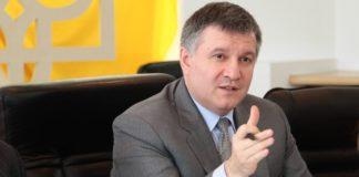 Біля офісу Зеленського виявили апаратуру прослуховування - Аваков - today.ua