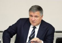 Попри всі порушення: компаніям Авакова дозволили видобувати золото - today.ua