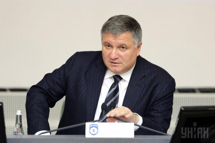 """""""Можем взять границу за два дня"""": Аваков прокомментировал переговоры Зеленского с Путиным - today.ua"""