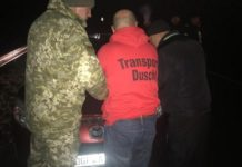 """Водій """"євробляхи"""" намагався прорватися через словацько-український кордон - today.ua"""