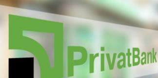 ПриватБанк покарали за нарахування подвійних відсотків за кредит - today.ua