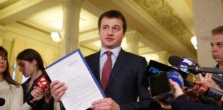 Депутат от БПП подал в суд на Анатолия Гриценко - today.ua