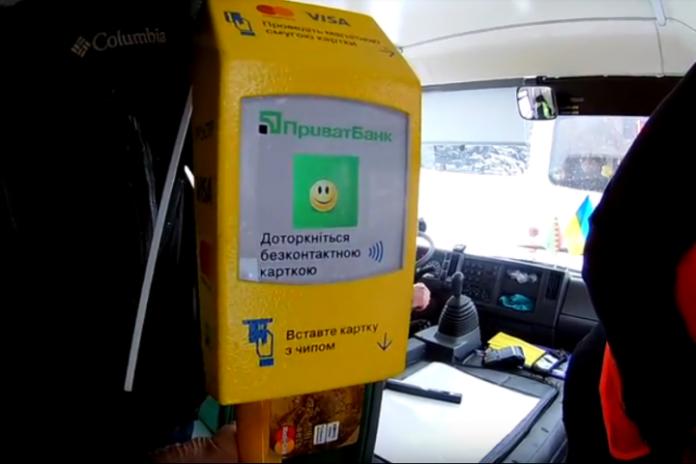 ПриватБанк запустил Telegram-бота для оплаты проезда в общественном транспорте - today.ua