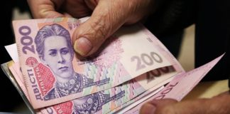 """Повышение пенсий чернобыльцам: подробности перерасчета"""" - today.ua"""