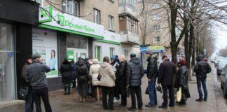 Клієнти ПриватБанку отримали понад 1 млрд грн монетизованих субсидій на оплату комунальних послуг - today.ua