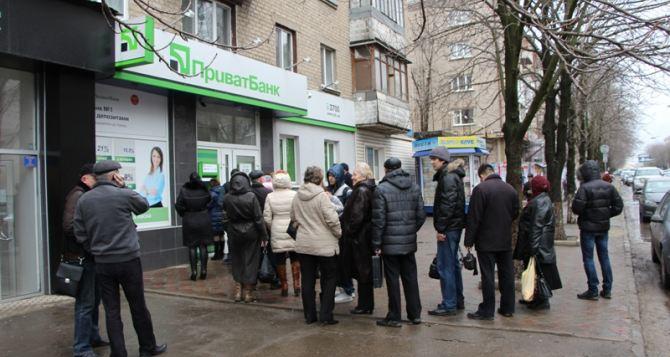 Клиенты ПриватБанка получили более 1 млрд монетизированных субсидий на оплату коммунальных услуг - today.ua
