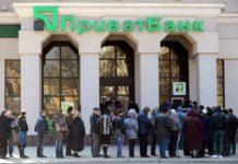 Українські банки масово втрачають клієнтів - today.ua