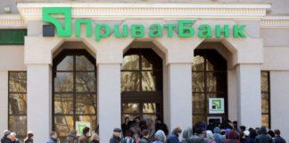 Украинские банки массово теряют клиентов - today.ua