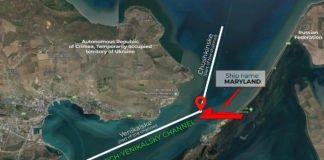 Авария в Керченском проливе: в МинВОТ назвали причину - today.ua