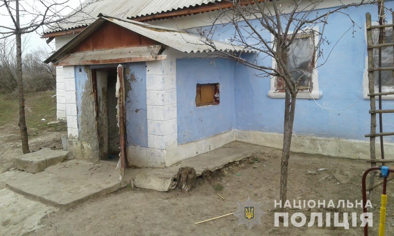 На Одещині загинув чоловік, який бавився з гранатою