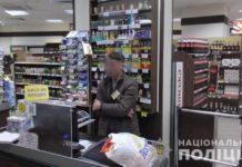 Касир магазину, замінивши купюру, звинуватив покупця у шахрайстві - today.ua