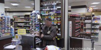 """Кассир магазина, заменив купюру, обвинил покупателя в мошенничестве"""" - today.ua"""