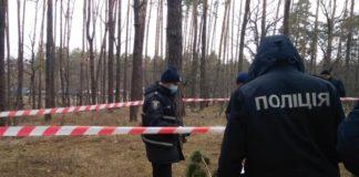 Полиция разыскивает женщину, которая выбросила в лесу новорожденного младенца - today.ua
