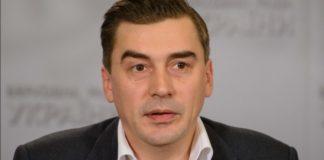 """Ще один кандидат знімає свою кандидатуру на користь Гриценка"""" - today.ua"""