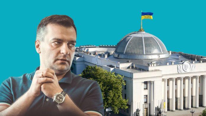 Ще один кандидат в президенти відмовився на користь Гриценка - today.ua