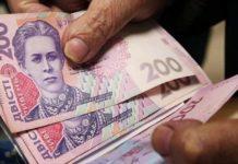 Стало известно, когда пенсионеры получат вторую часть единовременной доплаты к пенсии - today.ua