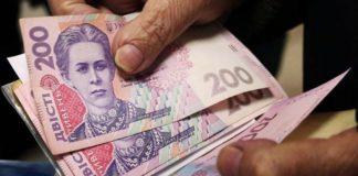 Стало відомо, коли пенсіонери отримають другу частину одноразової доплати до пенсії - today.ua