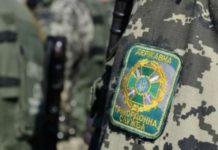Прикордонники розкрили схему легалізації російських найманців в Україні - today.ua