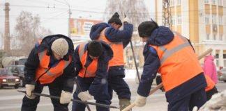 Столичним комунальникам підвищили зарплати - today.ua